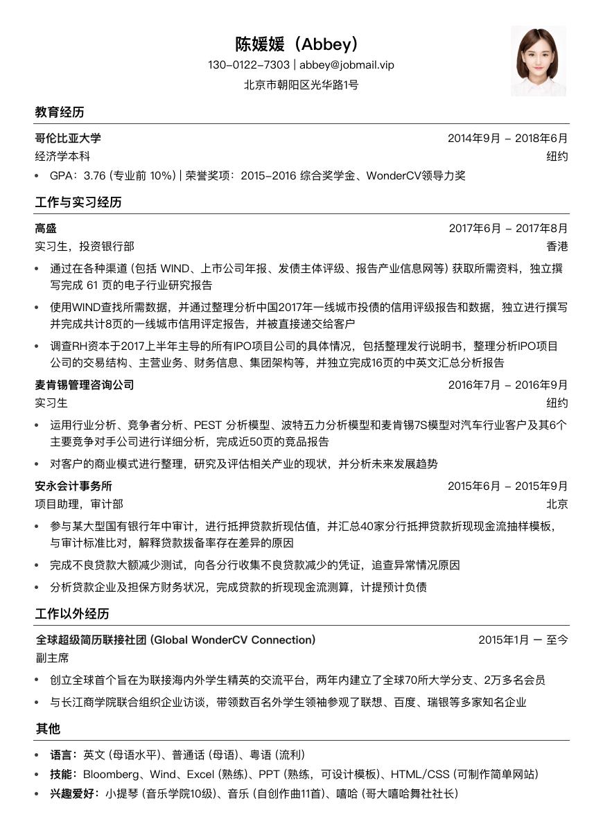 Bank temp cn@2x