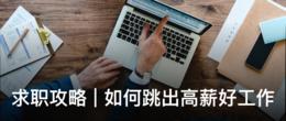 盈彩网WonderCV
